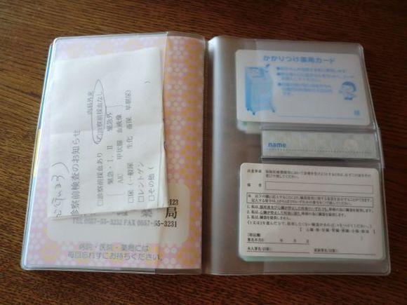 20130305_3f8881.JPG
