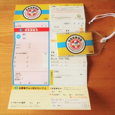 CIMG3289 (2).JPG