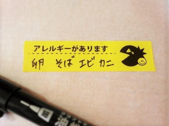 CIMG4656 (2).JPG