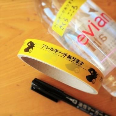 CIMG4667 (2).JPG