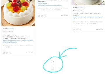 まとめページ(4).jpg