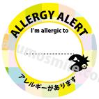 アレルギー英語版(案E).png