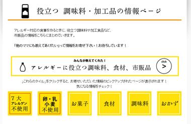 市販品タグ説明3.jpg